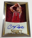 Panini America 2012-13 Select Basketball QC Part 2 (5)