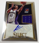 Panini America 2012-13 Select Basketball QC Part 2 (50)