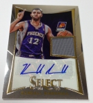 Panini America 2012-13 Select Basketball QC Part 2 (51)