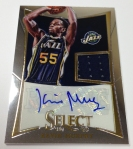 Panini America 2012-13 Select Basketball QC Part 2 (52)