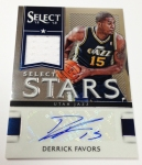 Panini America 2012-13 Select Basketball QC Part 2 (57)
