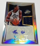 Panini America 2012-13 Select Basketball QC Part 2 (59)
