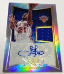 Panini America 2012-13 Select Basketball QC Part 2 (61)