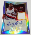 Panini America 2012-13 Select Basketball QC Part 2 (62)