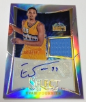 Panini America 2012-13 Select Basketball QC Part 2 (63)