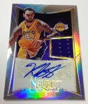 Panini America 2012-13 Select Basketball QC Part 2 (64)