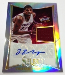Panini America 2012-13 Select Basketball QC Part 2 (68)