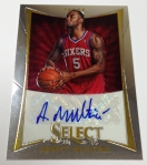 Panini America 2012-13 Select Basketball QC Part 2 (7)