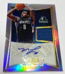 Panini America 2012-13 Select Basketball QC Part 2 (72)