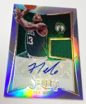 Panini America 2012-13 Select Basketball QC Part 2 (73)