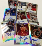Panini America 2012-13 Select Basketball QC Part 2 (75)
