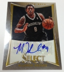Panini America 2012-13 Select Basketball QC Part 2 (8)