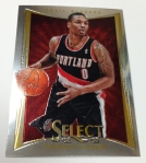 Panini America 2012-13 Select Basketball QC Part One (1)