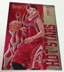 Panini America 2012-13 Select Basketball QC Part One (14)