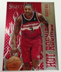 Panini America 2012-13 Select Basketball QC Part One (15)