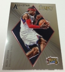 Panini America 2012-13 Select Basketball QC Part One (22)