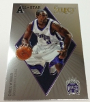 Panini America 2012-13 Select Basketball QC Part One (24)