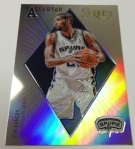 Panini America 2012-13 Select Basketball QC Part One (33)