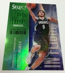 Panini America 2012-13 Select Basketball QC Part One (35)
