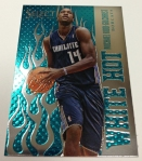 Panini America 2012-13 Select Basketball QC Part One (8)