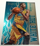 Panini America 2012-13 Select Basketball QC Part One (9)