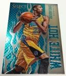 Panini America 2012-13 Select Basketball QC Part One (9)