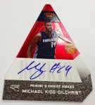 Panini America 2012-13 Select & Preferred March 6 Autos (1)