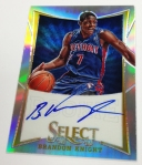Panini America 2012-13 Select & Preferred March 6 Autos (16)