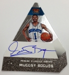Panini America 2012-13 Select & Preferred March 6 Autos (2)