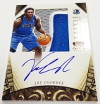 Panini America 2012-13 Select & Preferred March 6 Autos (35)