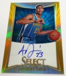 Panini America 2012-13 Select & Preferred March 6 Autos (4)