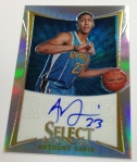 Panini America 2012-13 Select & Preferred March 6 Autos (6)