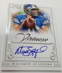 Panini America 2012 National Treasures Football Martin More (17)