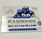 Panini America 2012 National Treasures Timelines (19)