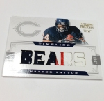 Panini America 2012 National Treasures Timelines (29)