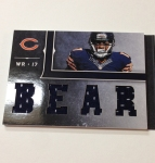 Panini America 2012 Playbook Football QC (31)