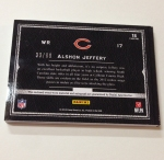 Panini America 2012 Playbook Football QC (34)