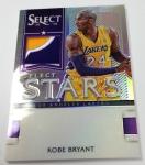 Panini America Select Marquee Basketball Sheets (2)