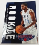 2012-13 Marquee Basketball QC (11)