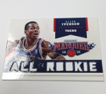 2012-13 Marquee Basketball QC (136)