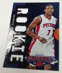 2012-13 Marquee Basketball QC (15)