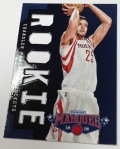 2012-13 Marquee Basketball QC (16)