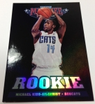 2012-13 Marquee Basketball QC (21)