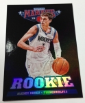2012-13 Marquee Basketball QC (23)