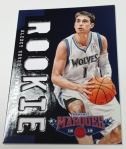 2012-13 Marquee Basketball QC (8)