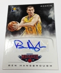 2012-13 Marquee Basketball QC (90)
