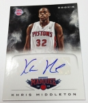 2012-13 Marquee Basketball QC (95)