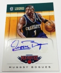 2012-13 Marquee Basketball QC (97)