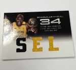 2012-13 Preferred Basketball Packout (19)
