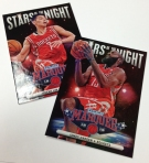 Panini America 2012-13 Marquee Basketball Teaser Gallery (40)